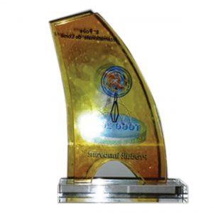 Prix du produit le plus innovant de la foire cinquantenaire
